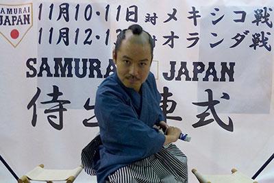 osamuraichan_wbc