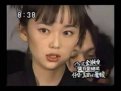 hazuki_scandal