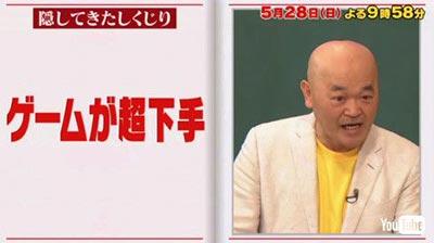 takahashi_heta