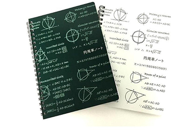 pi_note_cover