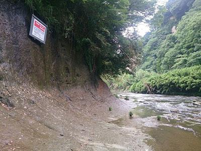 yorou_river_jiba_sign