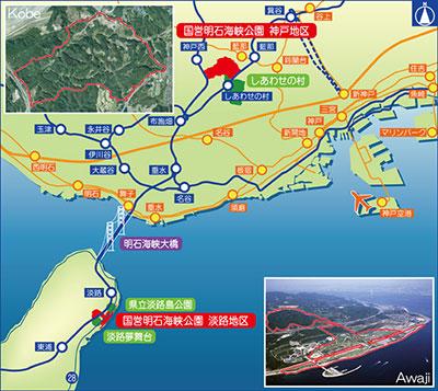 awaji_park_access_map