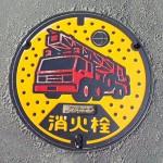 color_manhole