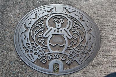 manhole_design