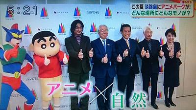 nijigen_no_mori_announce