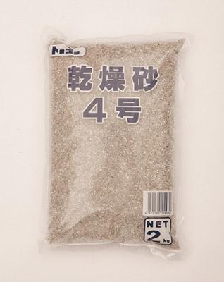 dry_sand