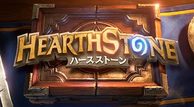 hearth_stone_img1