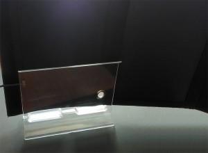 solar_panel_menustand